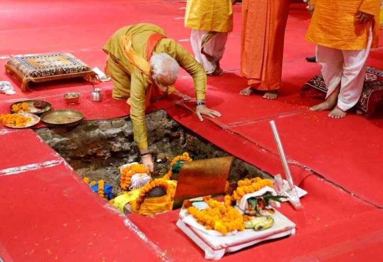 templemodi